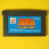 Rave: Groove Adventure (Nintendo Game Boy Advance GBA, 2002) Japan Import