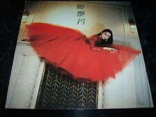【 kckit 】ANITA MUI LP 梅艷芳 百變、似火探戈 裝飾淚的眼淚 (紅衣女郎) 版黑膠唱片 LP578  S8
