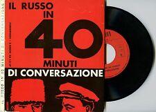 Dischi 33 giri - G. Bensi, L. Pletneva - IL RUSSO IN 40 MINUTI DI CONVERSAZIONE