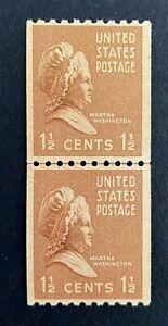 US Stamps, Scott #849 1 1/2c Rotary LP XF M/NH. '39 Presidential Series. Beauty!