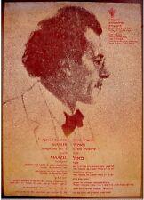 Gustav Mahler Concert Poster 5th Symphony Jewish Lorin Maazel Judaica Israel Ipo