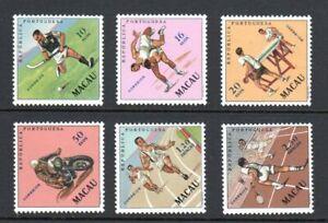 Macao Macau 1962 Sports Set MNH