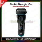 Braun Series 5 Wet Dry Foil Shaver Electric Razor for Men Rechargeable 5140s