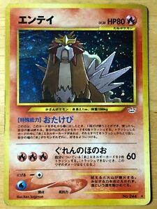 Entei Pokemon 2000 Holo Neo 3 Revelations Promo Japanese 244 VG