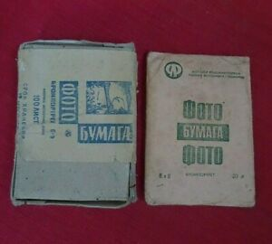 VTG USSR   packs B&W  glossy Photo Paper bromportrait  6x9cm Expired