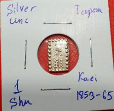 Japan 1853 - 65 Kaei Era 1 Shu Silver Uncirculated Unc Samurai BU Coin Luster