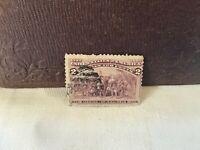 """1893 2c Christopher columbus Commemorative: """"Broken Hat"""" stamp"""