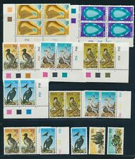 SOUTH WEST AFRICA 1973-75 MINT NH BLOCKS + SINGLES LOT OF 61 STAMPS !! M3X32