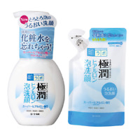 Rohto Japan Hada Labo Gokujyun Super Hyaluronic Foaming Face Wash