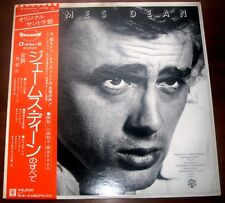 James Dean 1975 LP Warner Brothers P-10359 Japan Import OBI Has Insert Un-Played