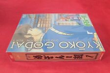 dvd COFANETTO KYOKO GODAI DVD Collection Box 1 Contiene 4 Dischi