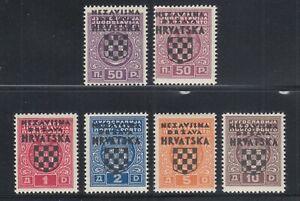 Croatia Sc J1-J5, J1b, MNH. 1941 Postage dues, cplt set incl 50p rose violet