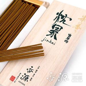 Kohgen Incense Jinkai Soil Agarwood Extremely Rare Incense 135 Sticks 50 g