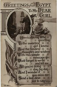 """INDIA WW1 """"F. P.O.313"""" """"EGYPT"""" """"GREETING FROM EGYPT TO MY DEAR GIRL"""" BASE CENSOR"""