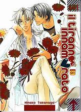 IL TIRANNO INNAMORATO n°  1 - manga erotico (YAOI) - SCONTO 20%