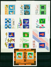 JAPAN 1971-80  NEW YEAR  BLOCKS  S/S   - MINT MNH complete run of 10