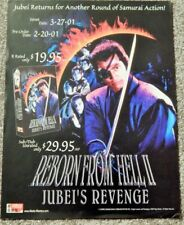 REBORN FROM HELL II:JUBEI'S REVENGE, SAMURAI (VIDEO DEALER BROCHURE, 2000S) RARE