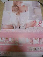 Ayumi Hamasaki [LOVE again] Promo POSTER Japan Limited!