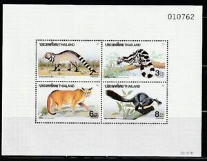 Thailand   1991   Sc # 1428a    Cats   s/s   MNH   (48772a)