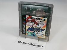 BAKUTEN SHOOT BEYBLADE BEY BLADE NINTENDO GAME BOY COLOR GBC ADVANCE GBA JAP JPN