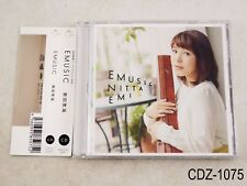 Nitta Emi (Honoka CV) Emusic Music Album CD Emitsun Japan Import US Seller