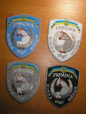 Patch Police UKRAINE - mounted unit   (lot 4  patches)