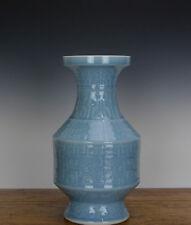 Chinese Monochrome Sky Blue Glaze Molded Dragon Porcelain Vase