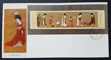 1984 China T89 Ancient Painting Beauties Wearing Flowers S/S B-fdc 中国簪花仕女图小型张首日封