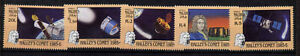 Maldives 1151-5 MNH Halley's Comet, Space Telescope, Vega Probe