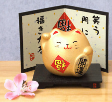 TOU Japanese golden lucky cat & happiness card