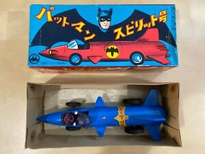 1966 FUJI MARU Batman Spirit car Batmobile Blue Friction MIB : Fuji TV RARE