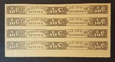 5 CIGARETTE 1/10 CENT INTERNAL REVENUE TAX STAMP / PUERTO RICO 1898 / NEVER USED