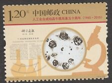 China 2015-22 50th Total Synthesis of Crystalline Bovine Insulin stamp