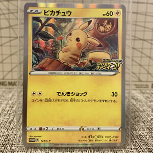 Pokemon Card PROMO Pikachu 124/S-P MINT