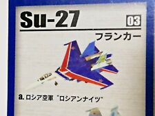 F-Toys 1/144  Acroteam Col.2 RARE #03a SU-27 Russian Night AIR FORCE