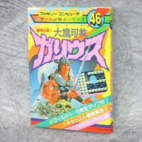 GALIOUS Guide Hisshouhou Series 46 Famicom Book KB Condition D