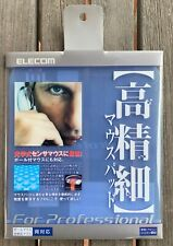 Silicone Gel Non-Slip Mouse Pad ELECOM Made in Japan Comfortable Blue NEW