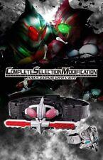 COMPLETE SELECTION MODIFICATION CSM Kamen Rider Amazons Driver Premium Bandai