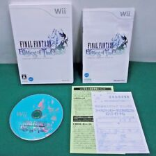 Nintendo Wii - Final Fantasy Crystal Chronicles Echoes of Time - *JAPAN GAME*