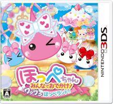 New Nintendo 3DS Hoppe Chan Minna de Odekake! Waku Waku Hoppe Land JAPANESE