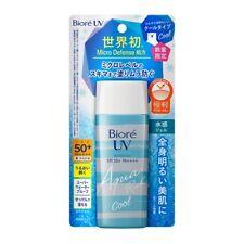 [KAO BIORE] UV Aqua Rich Watery Gel COOL Sunscreen Sunblock SPF50+ PA+++ 90g NEW
