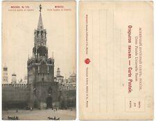 More details for 1904 russian postcard - spasskaya tower, kremlin, moscow, undivided back, b36