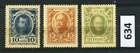 Dealer Dave Stamps 1915 RUSSIA STAMP PAPER MONEY SET, THIN CARDBOARD (634)