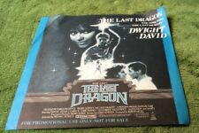 Dwight David The Last Dragon Movie 45 Picture Sleeve Promo Vinyl.