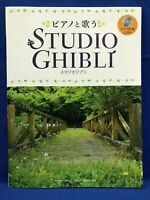 Studio Ghibli Piano & Vocal Intermediate Score Book Sheet Music w/ CD Japan