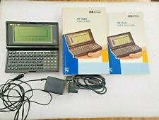 Hp 95Lx Palmtop Handheld Pocket Pc 1Mb Ram Dos Pda Ac charger Users/Start Guide