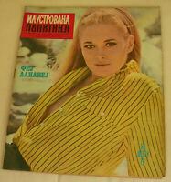 Faye Dunaway ILUSTROVANA POLITIKA Yugoslavian January 1972 VERY RARE