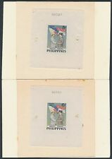 PHILS #587P-588P SET OF DIE PROOFS ON INDIA ON CARD W/ CONTROL NOS. BS3615