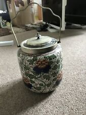 Antique Royal Doulton Biscuit Cracker Chine Tapestry Barrel Jar