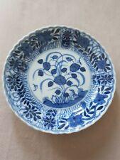 Antique Assiette chinoise en porcelaine de  chine